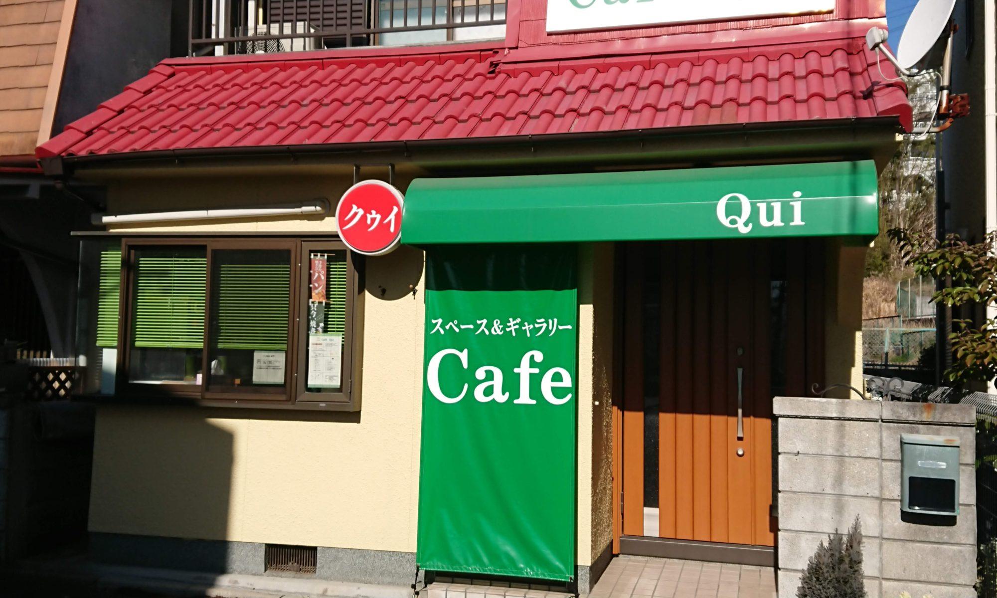 Cafe Qui