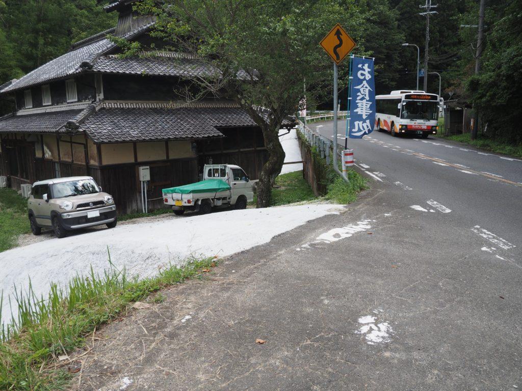 野風-NOKAZE-