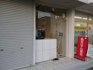 西村洋菓子店さんが、千代田駅近くに「パーラー西村」をオープン!